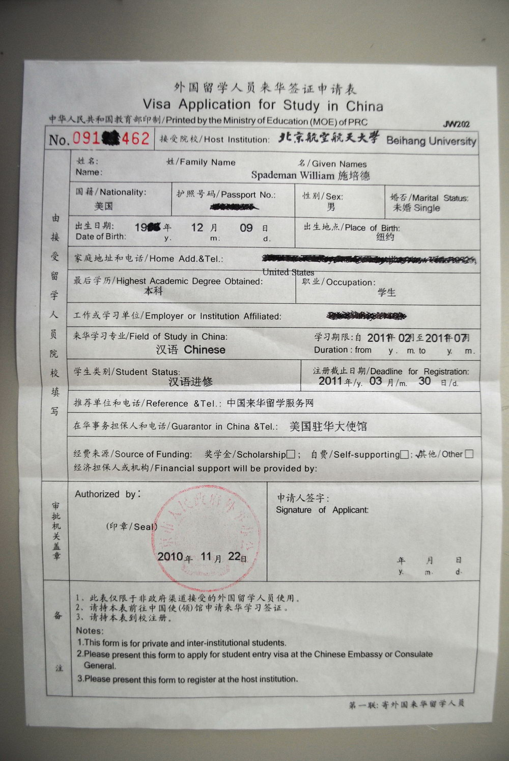 Chinese Visa Application Form Toronto