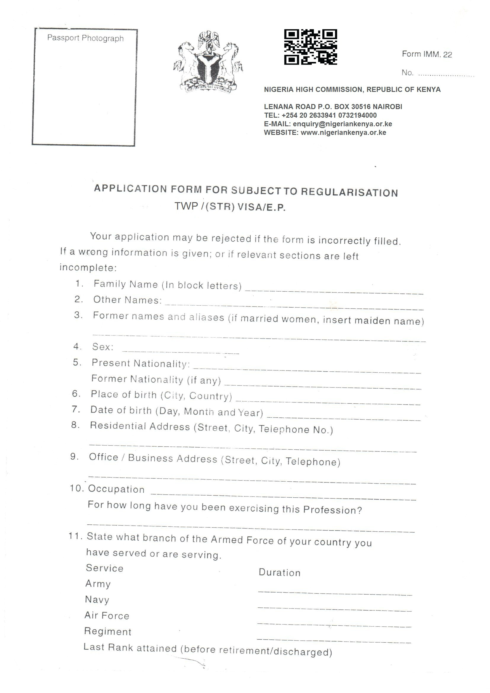Nigerian Visa Application Form