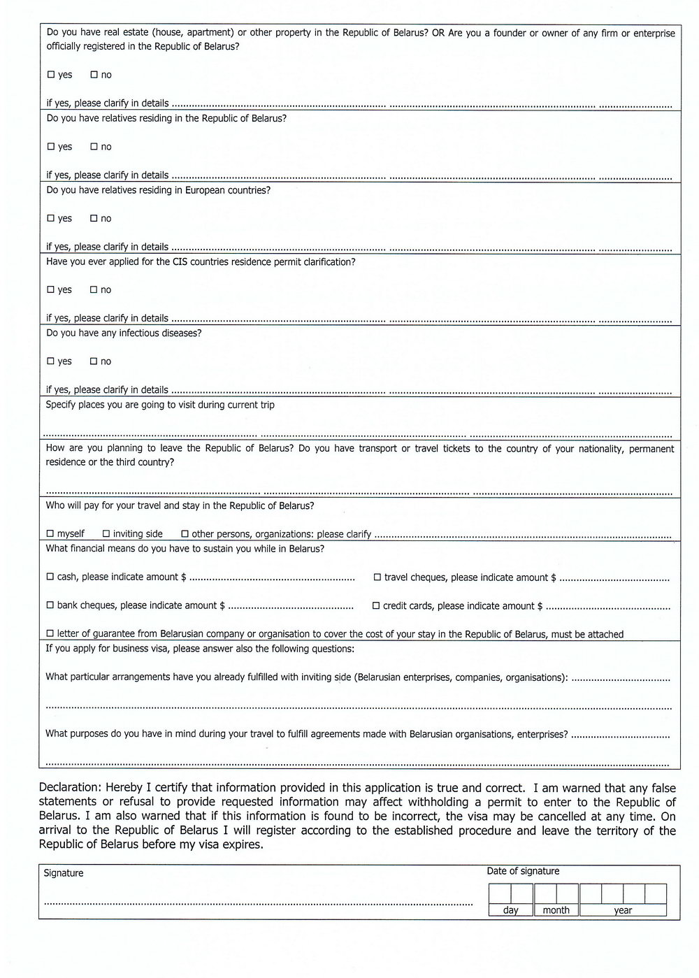 Russian Visa Application Form Uk