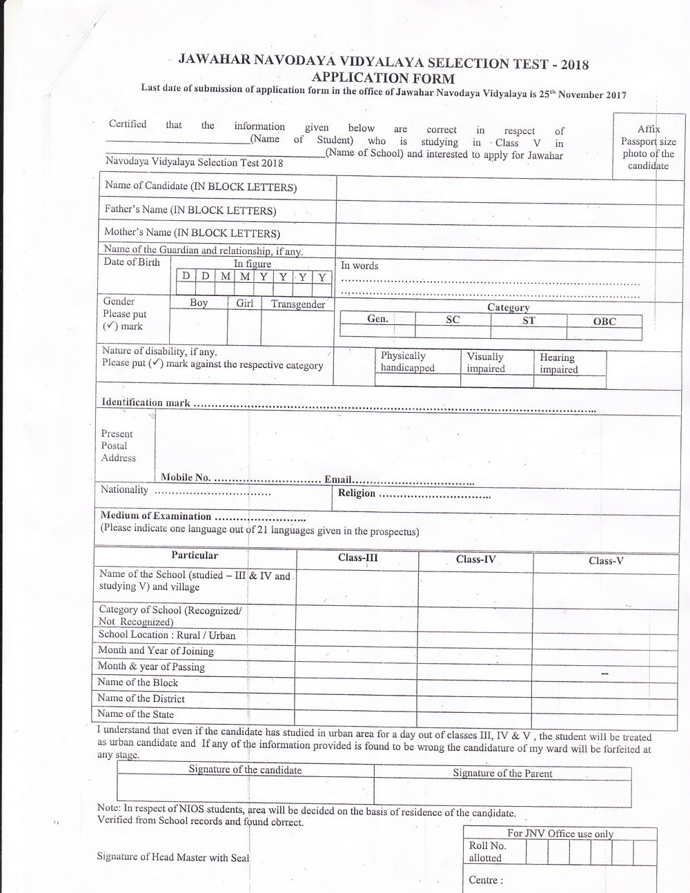 Csc Online Application Form