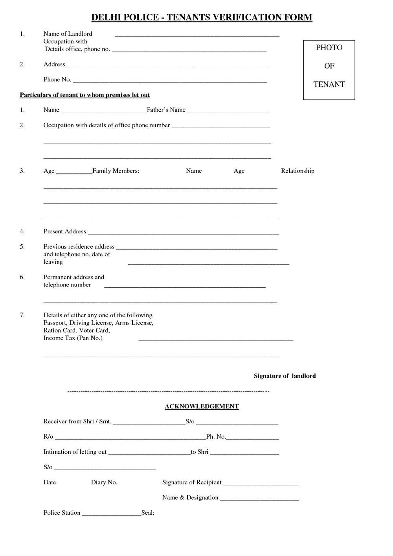 Tenant Screening Form