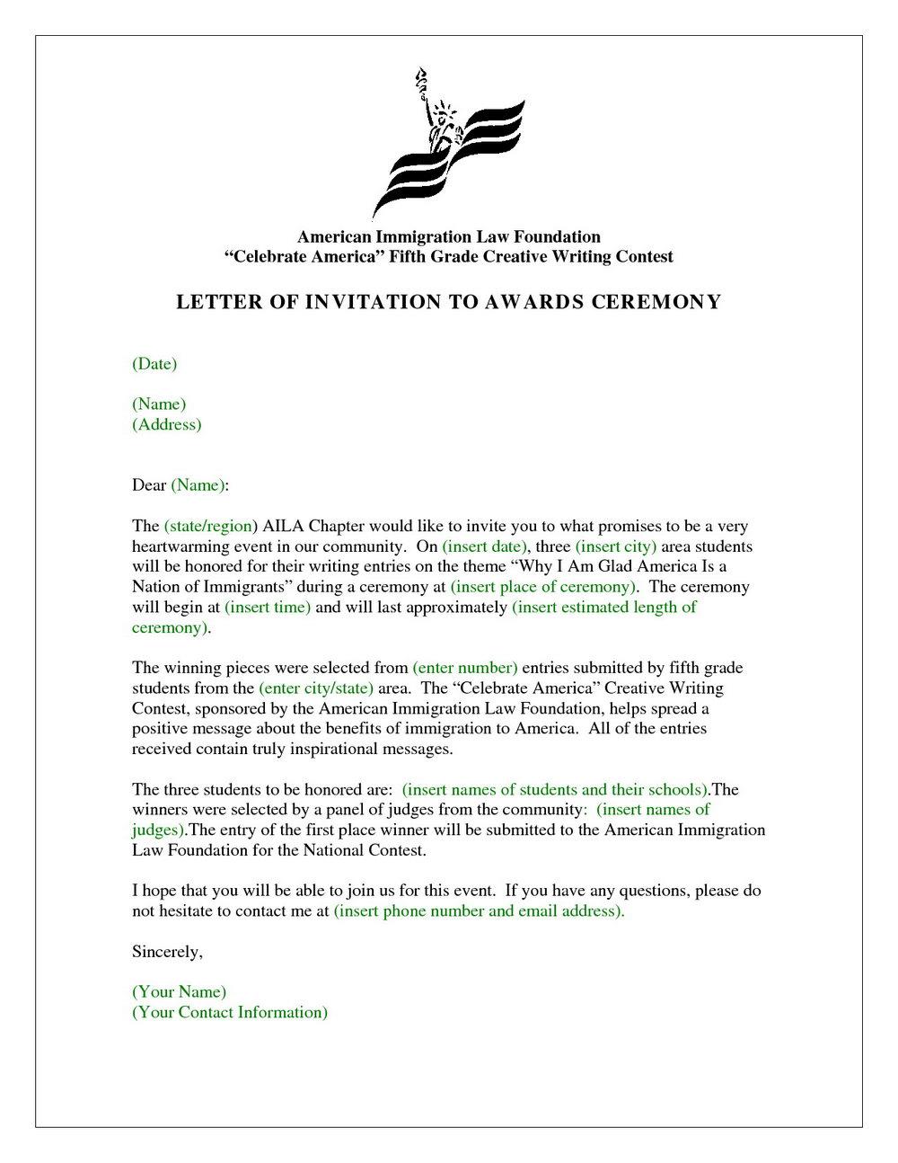 School Formal Invitation Template