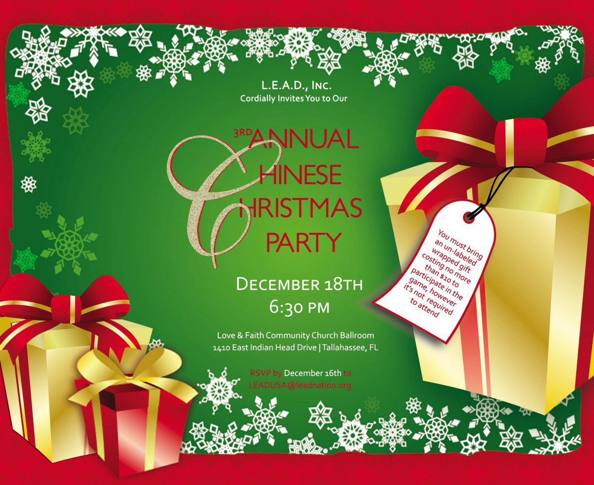 Free Holiday Party Flyer Templates