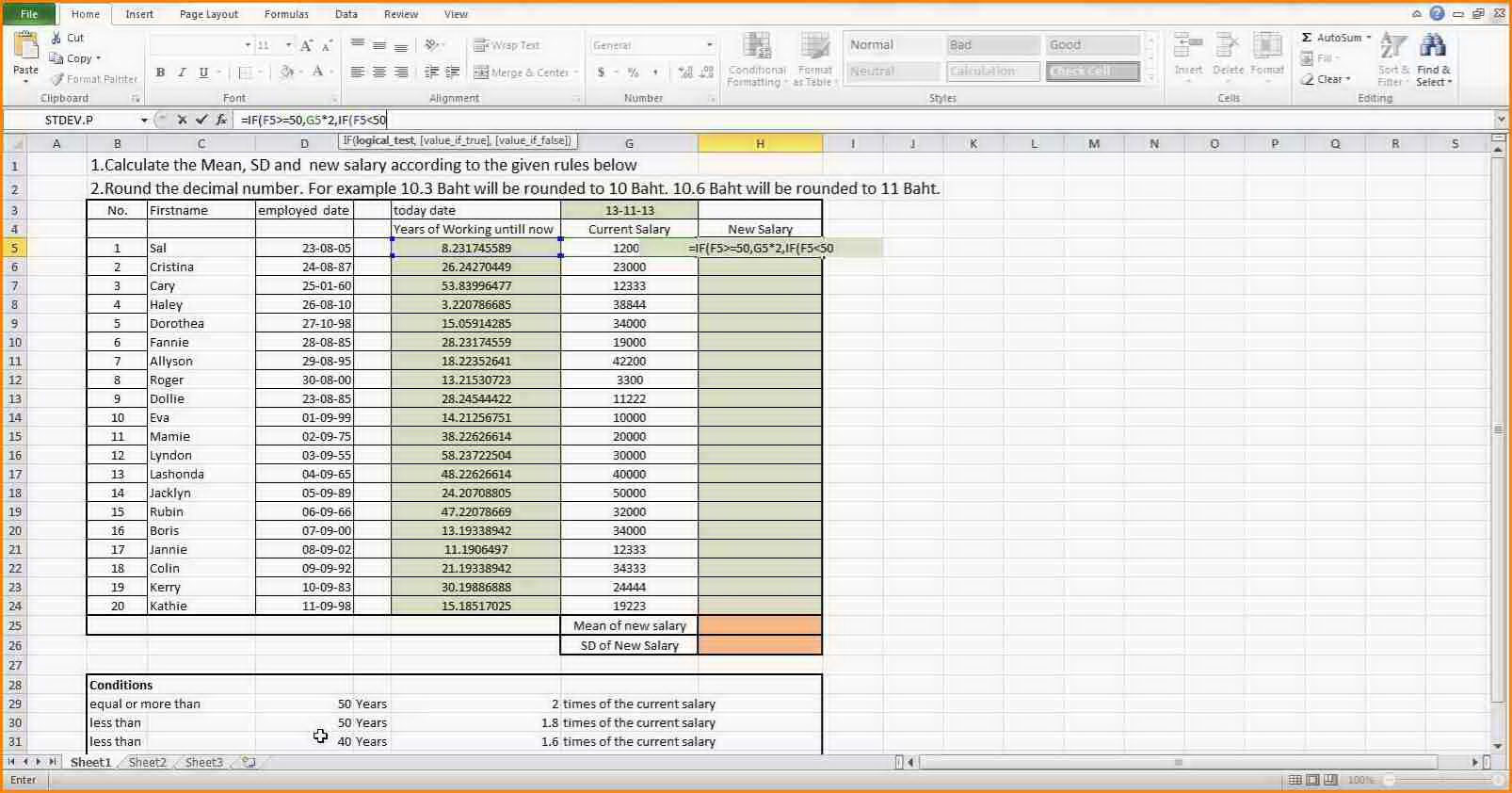 Salary Proposal Template Excel