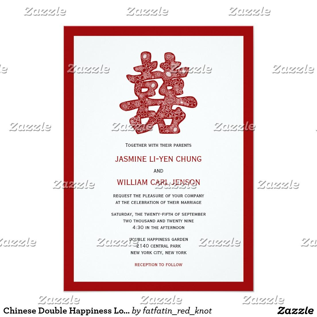 Chinese Wedding Invitation Samples