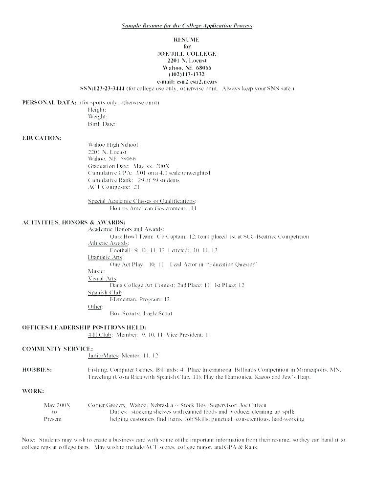 College Transfer Application Resume Template