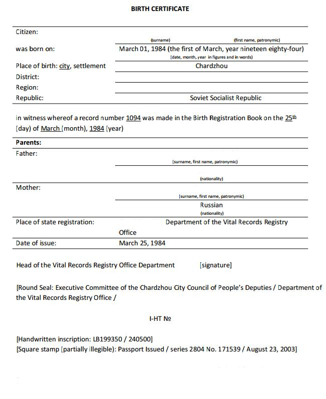 Colombian Marriage Certificate Translation Template