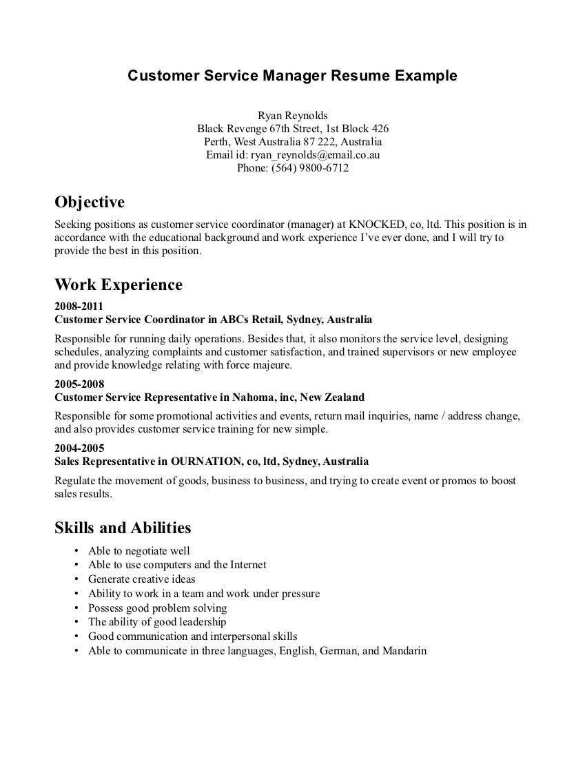 Resume Builder Customer Service Skills