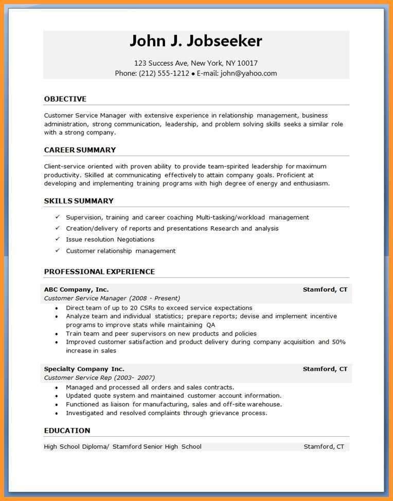 Appellate Brief Template Microsoft Word Free