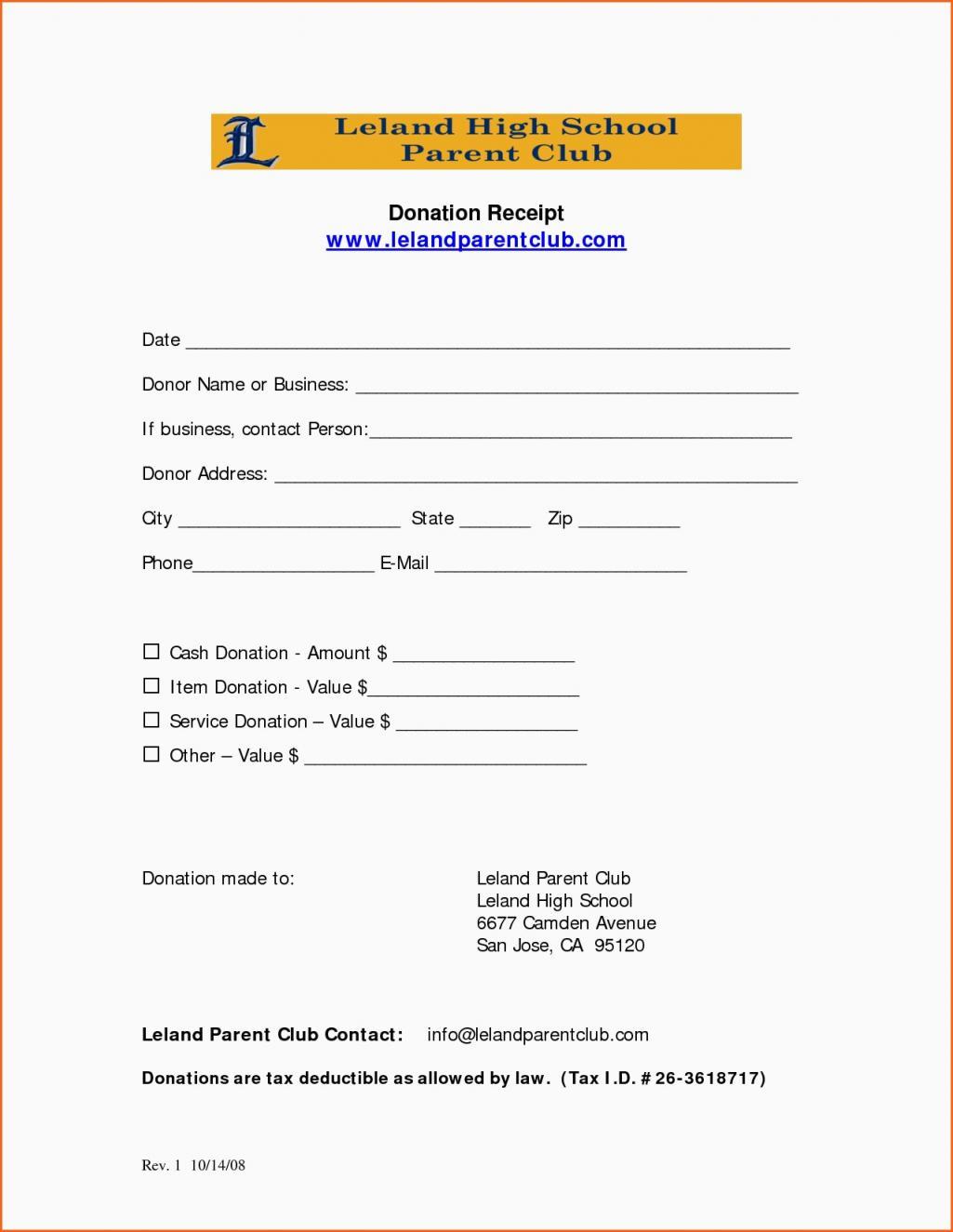 Church Donation Tax Deduction Receipt Template