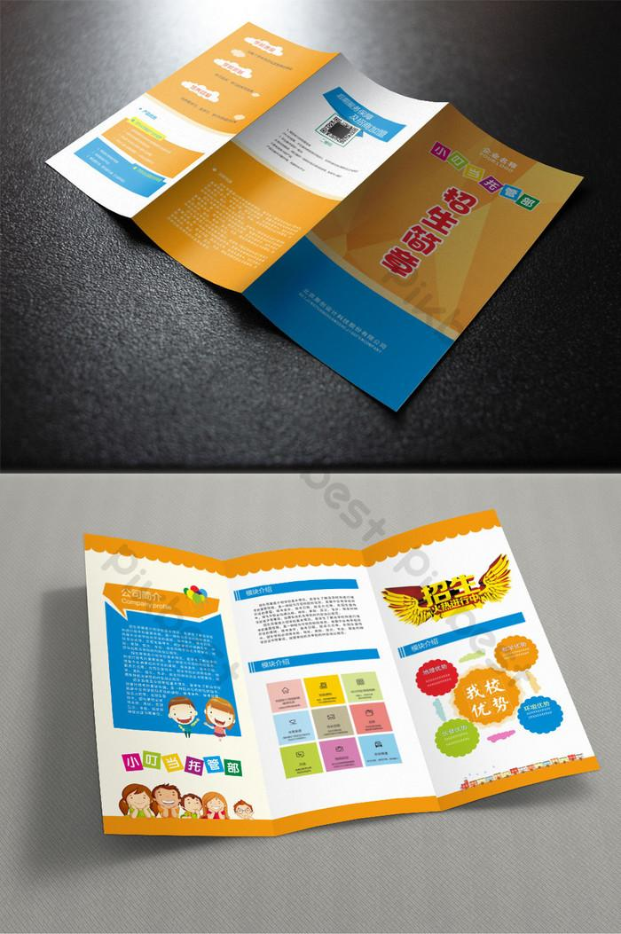 Creative Brochure Templates Vector Free Download