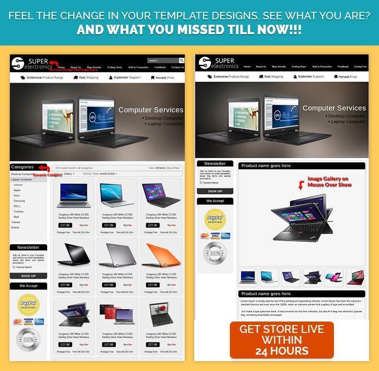 Ebay Storefront Design Templates