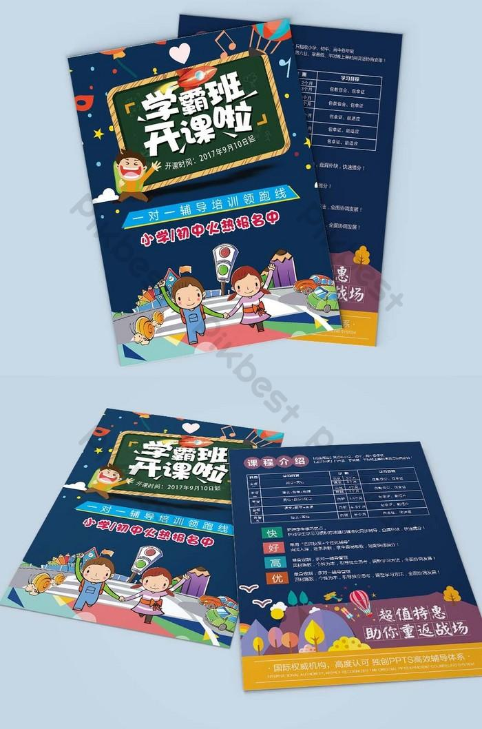 Education Flyers Templates Free Download