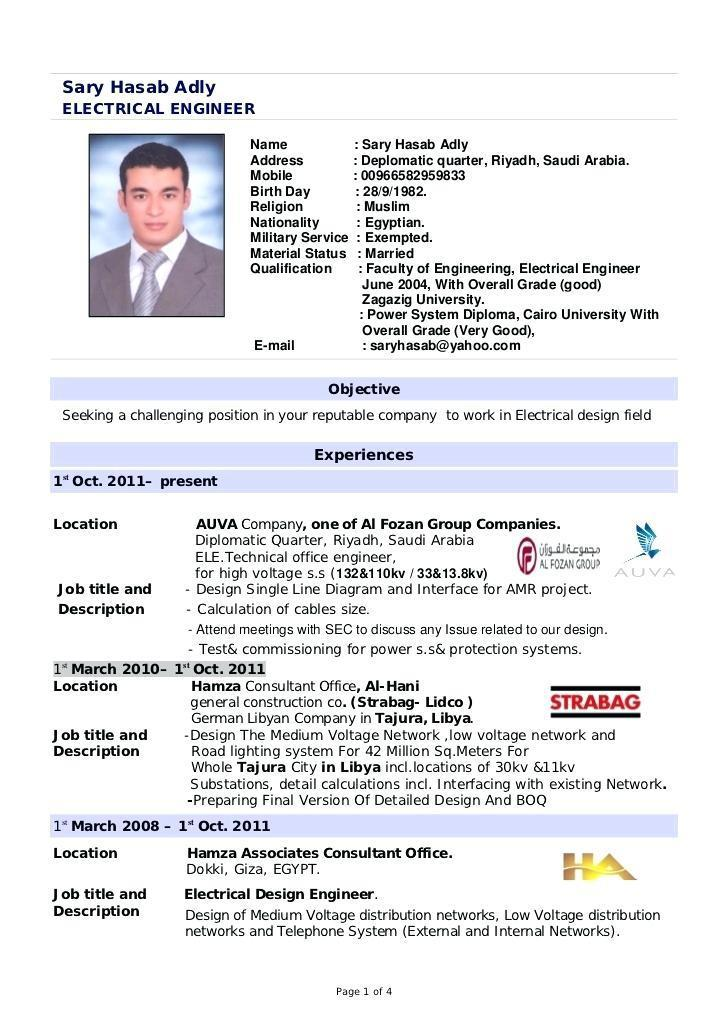 Electrical Cv Template Uk