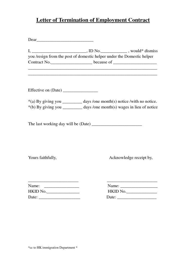 Employee End Of Contract Letter Template