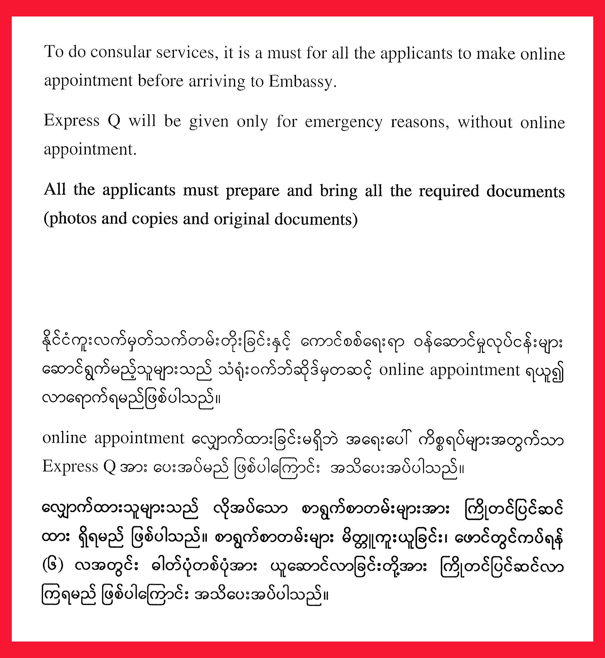 Employee Handbook Sample In Myanmar