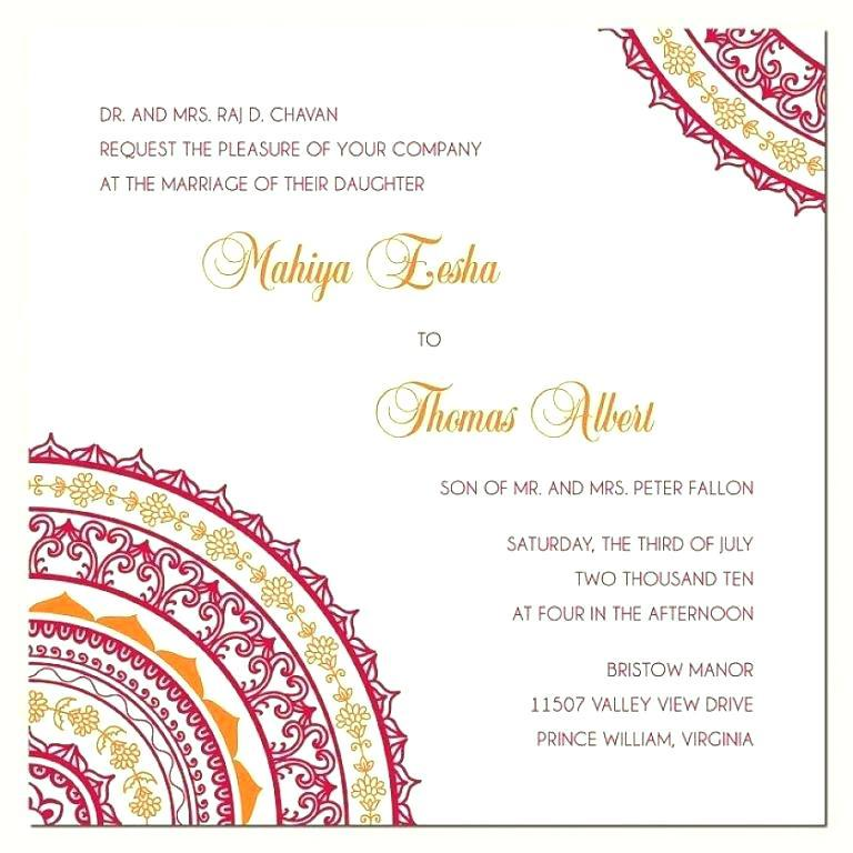 Engagement Invitation Templates In Marathi