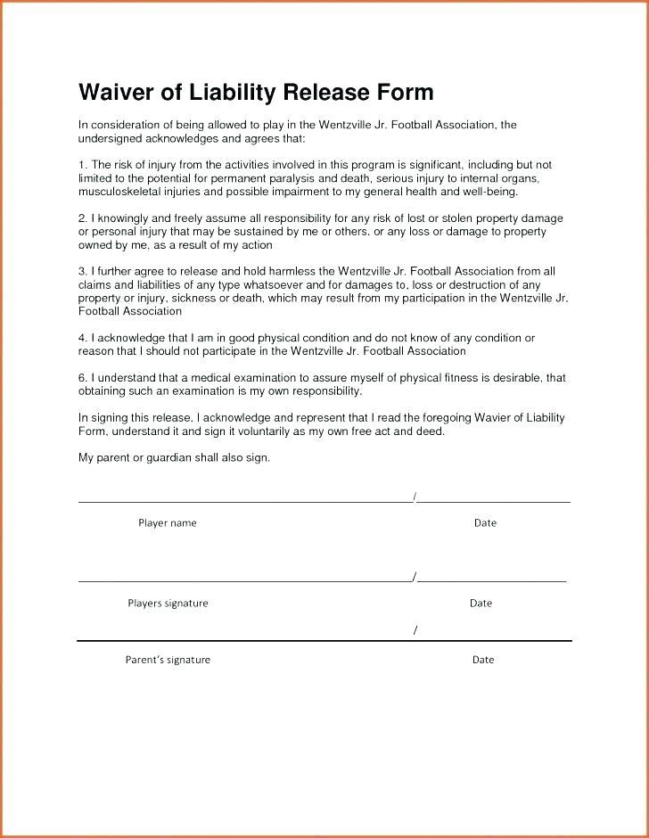 Fitness Center Waiver Template