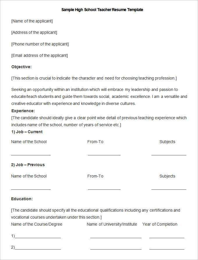 Free Special Education Teacher Resume Templates