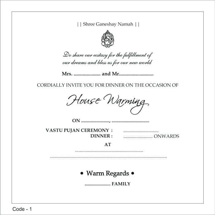 Housewarming Invitation Template In English