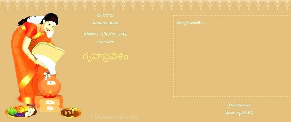 Housewarming Invitation Template In Tamil