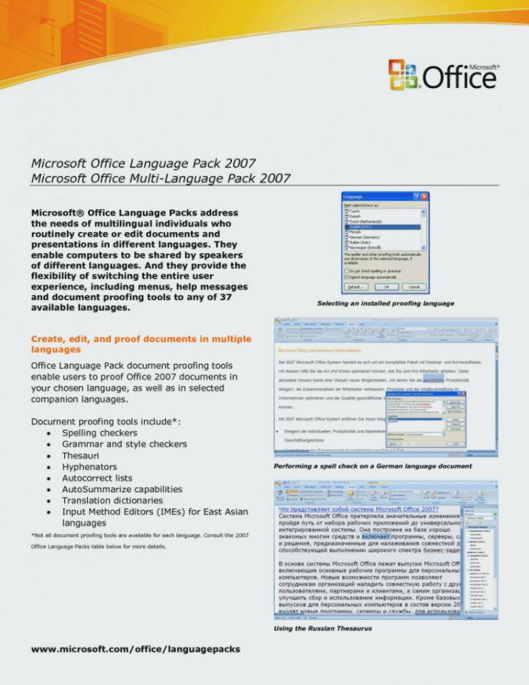 Microsoft Office Newsletter Templates Free Download