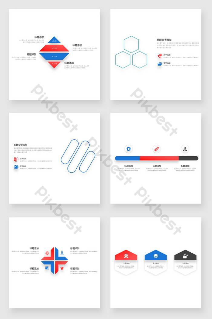 Organization Structure Ppt Template Free Download