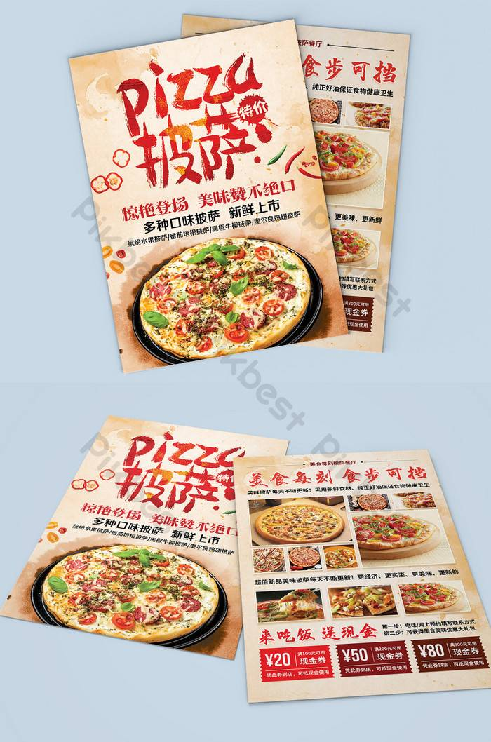 Pizza Menu Template Psd Free Download