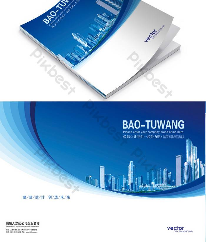 Property Investment Brochure Template