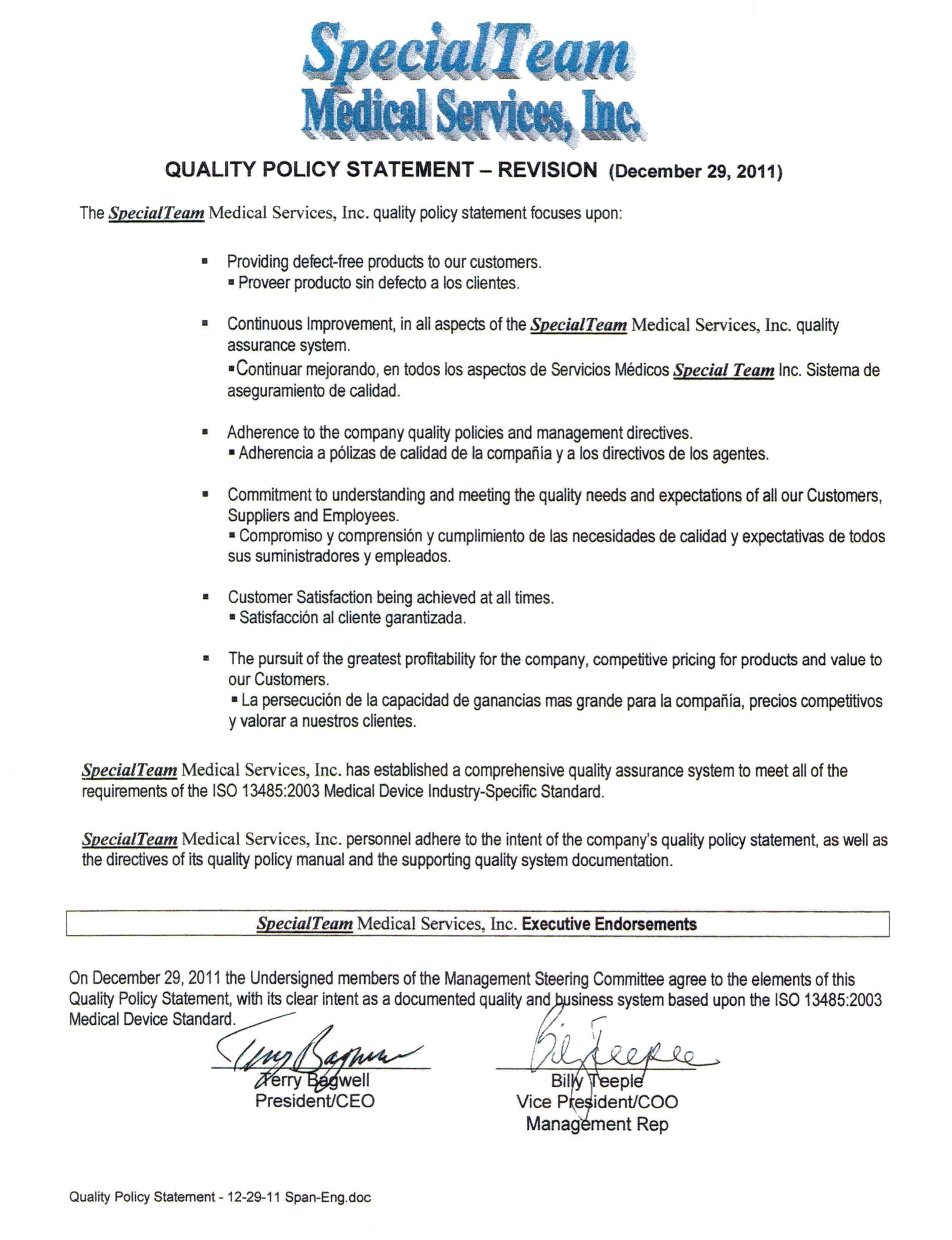 Quality Assurance Policy Statement Example