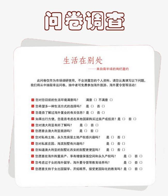 Questionnaire Survey Template
