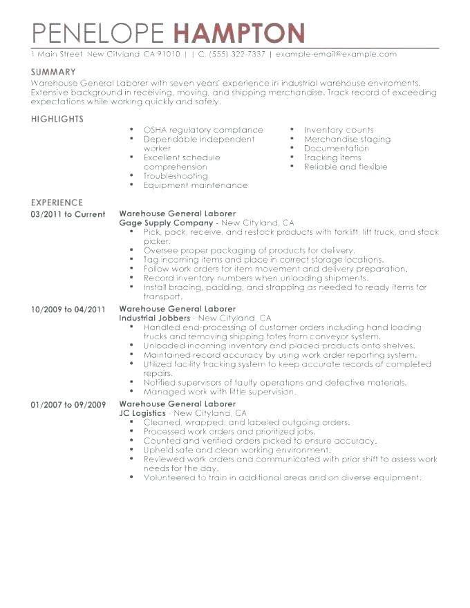 Skilled Laborer Resume Templates