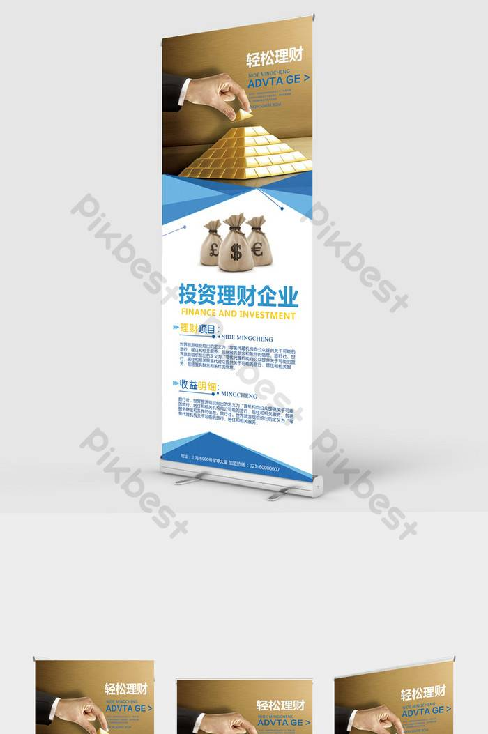 Stand Banner Template Psd Free Download