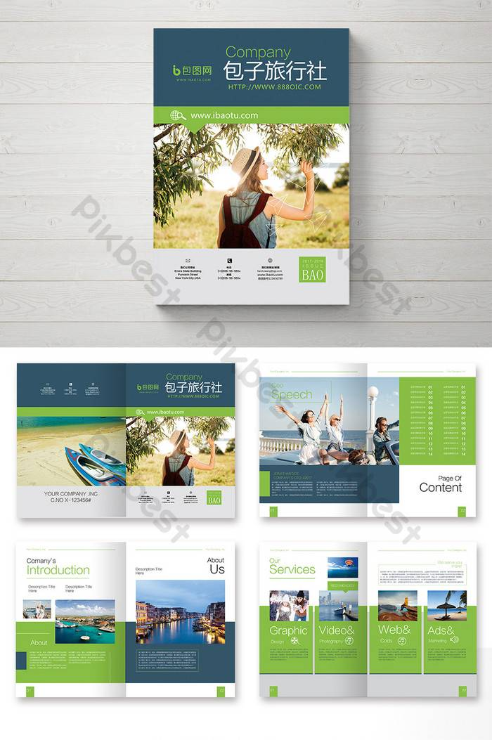 Travel Agency Brochure Template Psd