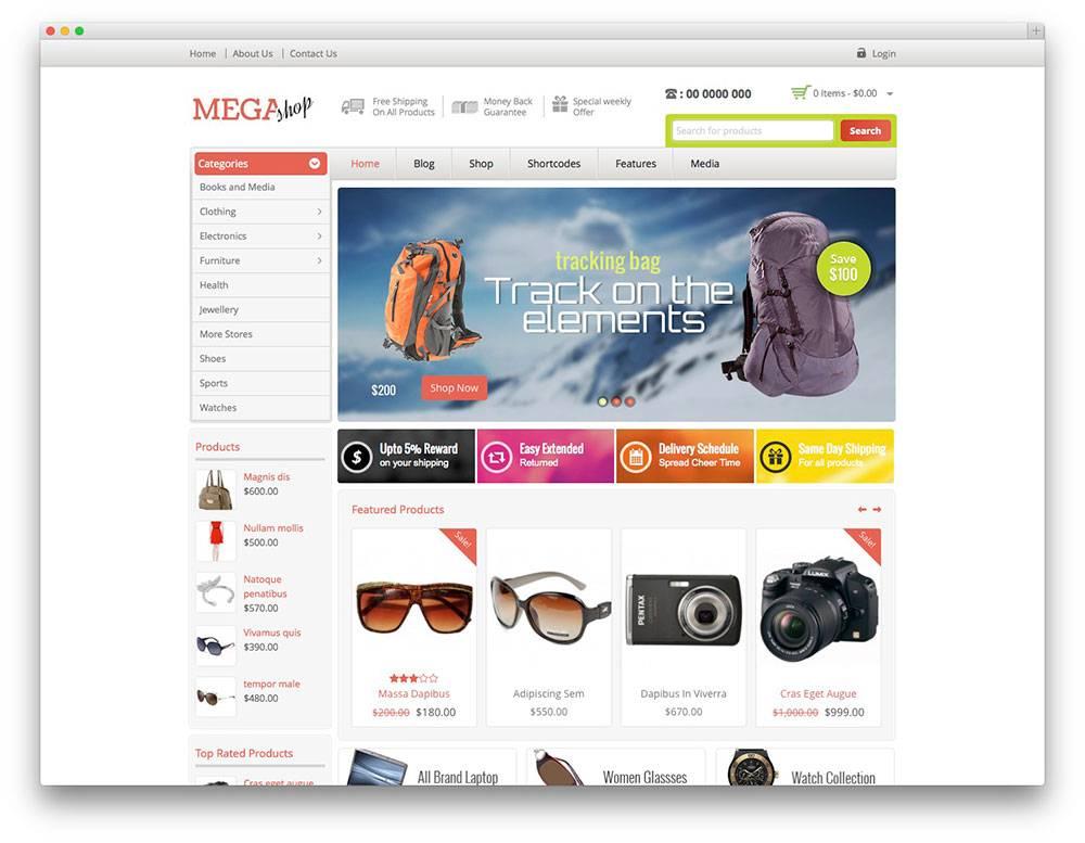 Wordpress Wholesale E Commerce Theme
